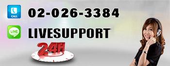 Contact m8bet แทงบอล